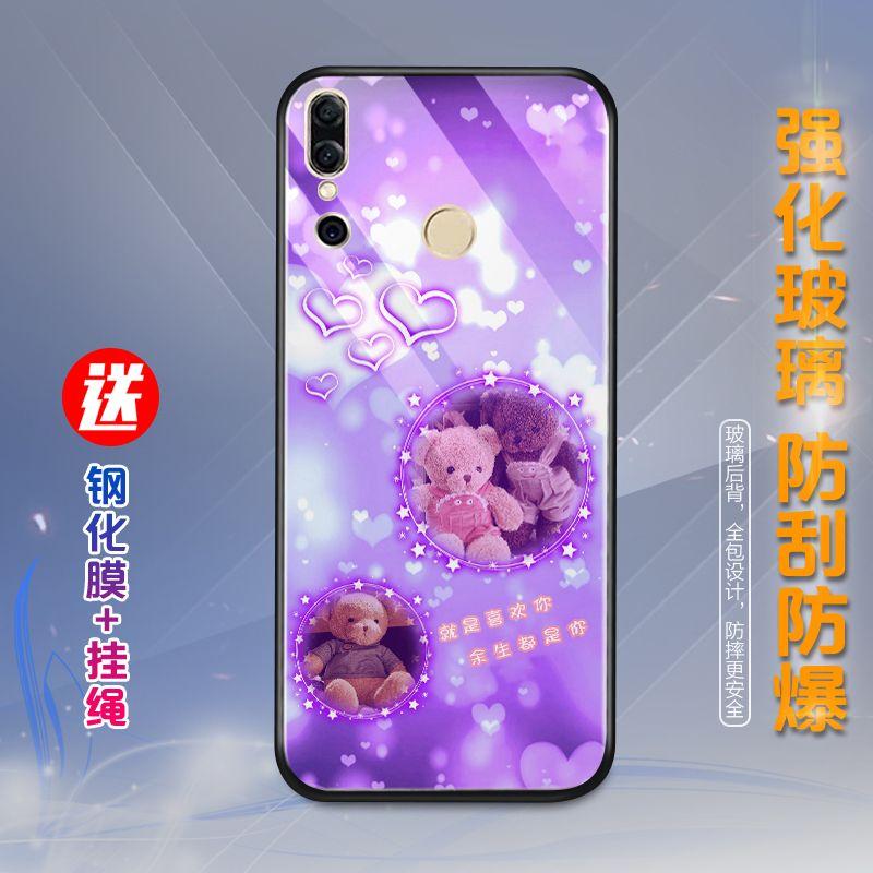 华为荣耀8x手机壳女荣耀6x/5x玻璃防摔磨砂网红个性新款男潮牌ius