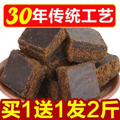 广西老红糖块特产手工甘蔗姜茶暖宫驱寒大姨妈黑糖粉古法