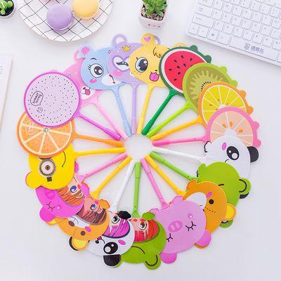 创意可爱萌动物扇子笔水果圆珠笔热了摇一摇 学生奖品小礼物 包邮