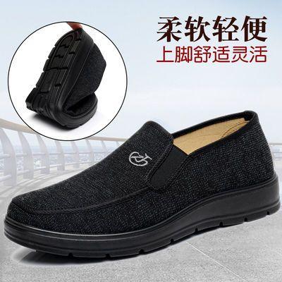 男鞋鞋布鞋男平板鞋迷彩彩鞋男拖鞋京夏干活鞋回力北京男男回力鞋
