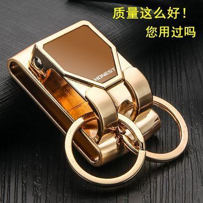 百诚穿皮带钥匙扣男士腰挂防丢金属双环锁匙扣链创意送父亲节礼品