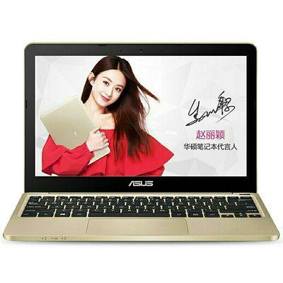 ASUS/华硕 E200HA思聪本11.6英寸Win10轻薄笔记本电脑/上网本直销