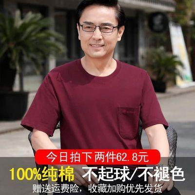 中年男士短袖T恤圆领纯棉纯色宽松大码爸爸装中老年汗衫夏季半袖