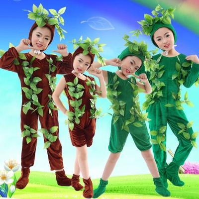 环保服装儿童大树演出服花草树木造型服饰大树小树表演服舞台话剧