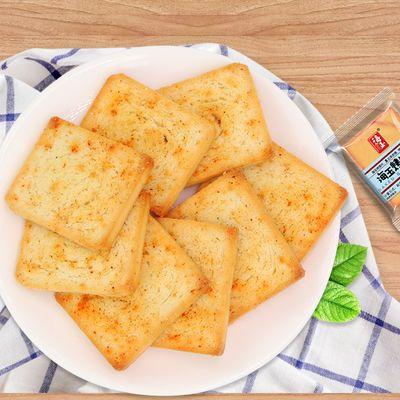 【两斤超实惠】海玉烤香馍片山西特产饼干馒头片多味非油炸250g
