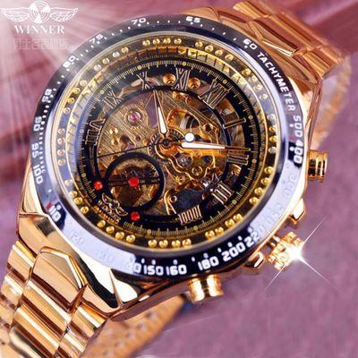 【官方正品 瑞士名表】欧式男士款全自动机械表镂空时尚防水手表