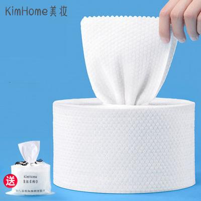 本产品是纯棉植物纤维无纺布加工而成,柔软而舒适,更容易吸水,可以干湿两用,代替毛巾,一次一张,干净又卫生,宝宝也可以用哦。擦餐具,水果等都可以哦,更加卫生。一卷150克左右加厚款,规格约20*20一片,珍珠纹的50片左右,网纹款的68片左右哦。现在下单多买多送哦(都是送同款)