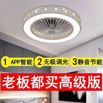 2019新款吸顶风扇灯简约现代LED卧室灯隐形风扇吊灯客厅灯具
