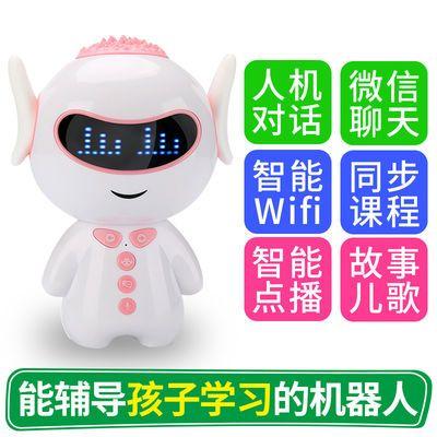 智能机器人学习早教机故事机WIFI聊天对话儿童玩具教育陪伴学习机