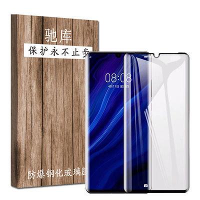驰库 华为p30pro钢化膜p30全屏覆盖全曲面全包边高清玻璃手机贴膜