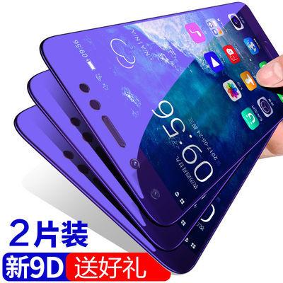 金立s9钢化膜全屏覆盖抗蓝光金立s9手机贴膜原装防摔玻璃防指纹