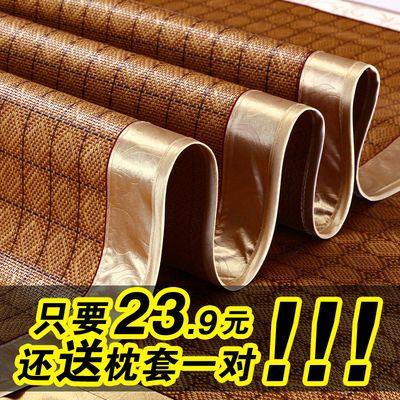 【半价清仓】加厚藤席三件套1.5m床可折叠凉席单双人学生宿舍席子