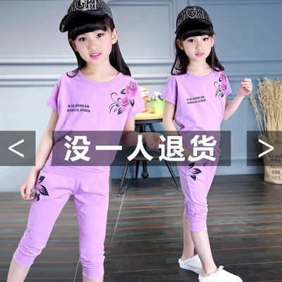 女童2019新款夏装套装小中大童女装短袖裤子两件套儿童女时尚套装