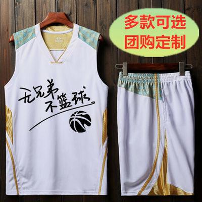 篮球服套装男夏季速干球衣背心学生定制比赛队服大码跑步运动球服