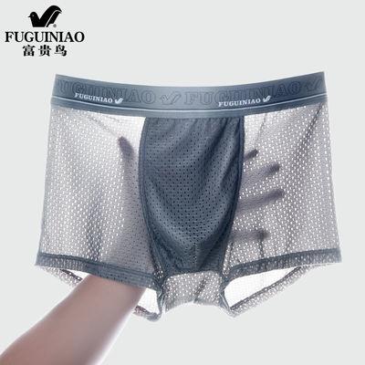 富贵鸟2/4条冰丝男士内裤男平角裤抗菌夏季天透气网眼薄四角裤头