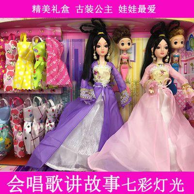 古代仙女公主唱歌芭比娃娃中国古装换装洋娃娃套装衣服饰玩具礼盒