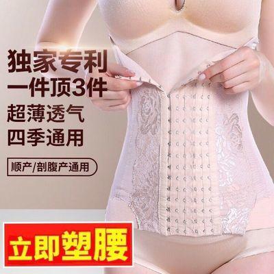 收腹带产后束腰带女燃脂减肥美体塑身衣束腹减肚子瘦身紧身衣腰封