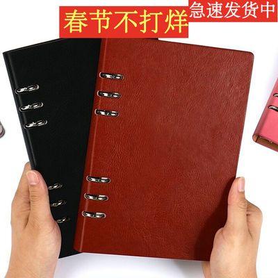 【买2送一】活页笔记本b5记事本学生本子可拆商务活页文具日记本