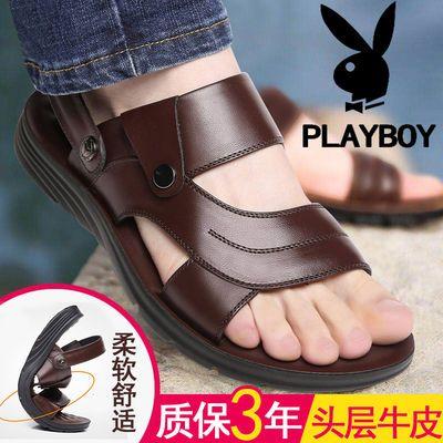 花花公子男士真皮凉鞋夏季新款防滑头层牛皮沙滩鞋夏天凉拖鞋子男