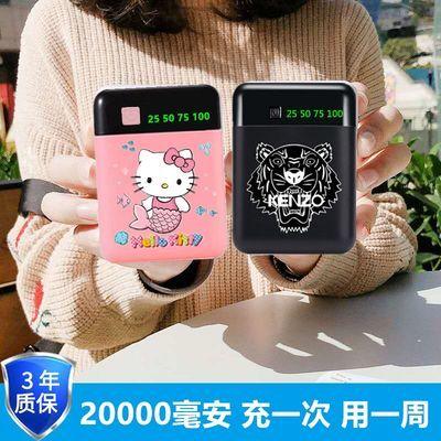 大容量20000毫安充电宝快充oppo苹果vivo3手机通用万便携移动电源