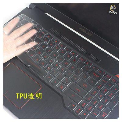 V键盘膜笔记本华硕飞行堡垒6 5代15.6寸fx86电脑fx80g保护fx63vd
