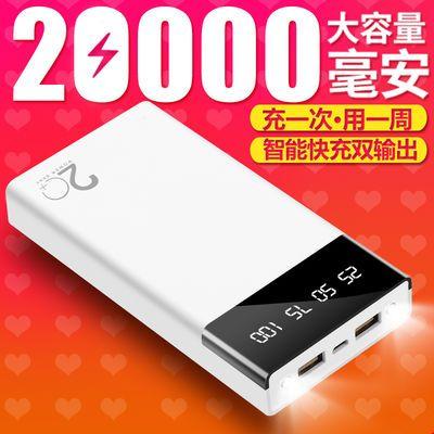 大容量20000毫安充电宝快充VIVO苹果3OPPO可爱通用万便携移动电源