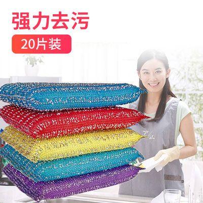 20片40片60片百洁布海绵擦刷碗刷锅布洗碗海绵钢丝刷抹布洗刷大王