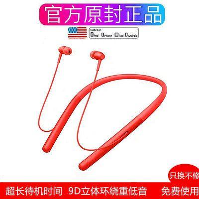 蓝牙耳机运动跑步超长待机磁吸双耳无线耳机苹果vivo华为oppo通用