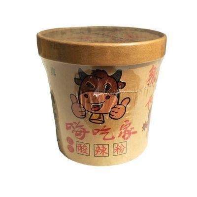 正品文玉清真嗨吃家酸辣粉网红宵夜速食重庆桶装红薯粉丝整箱6桶