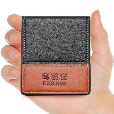 新款驾驶证皮套男士机动车行驶证皮套超薄驾驶证卡包女驾照套本夹