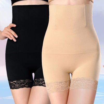 唐幂品牌1-2件装美体塑身裤收腹提臀产后减肥燃脂瘦肚子收腹塑身