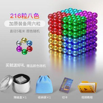 巴克球1000颗星巴球磁铁魔力珠磁力棒马克吸铁石八克球成人玩具