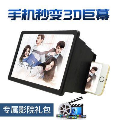高清3d手机屏幕放大器手机懒人支架护眼神器高清屏幕视频放大镜