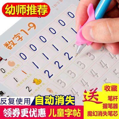 幼儿园字帖大班中班小班数字拼音描红本练字本儿童练字贴学习用品
