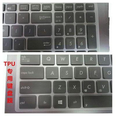 fx50j键盘膜笔记本华硕fl8000U电脑15.6寸a555q保护fl5900U套U贴J