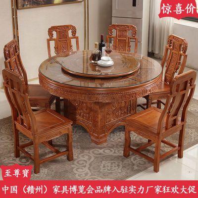全实木圆桌仿古餐桌明清古典餐桌椅组合带转盘吃饭桌雕花家用桌子
