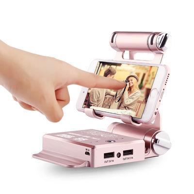 充电宝多功能一体带懒人支架手机vivo oppo苹果移动电源6800毫安