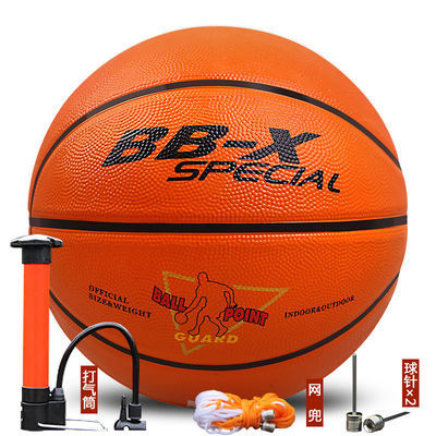 学生专用篮球 5号7号成人青少年专用儿童体操园篮球橡胶耐磨室外
