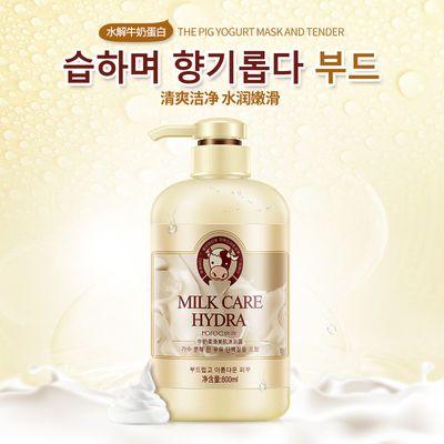 韩婵牛奶柔滑美肌沐浴露补水保湿滋养 沐浴露嫩肤清洁沐浴乳