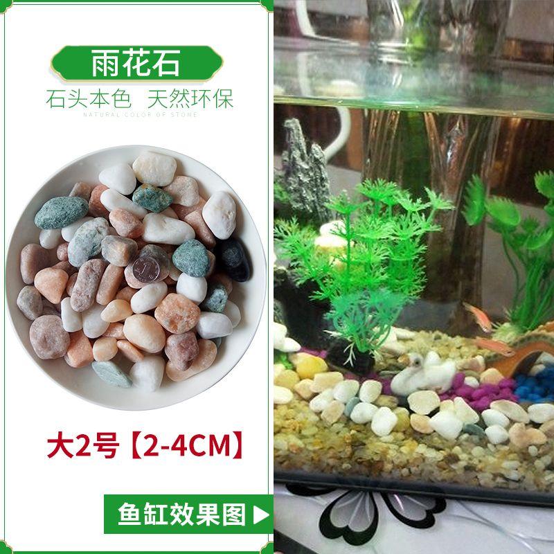 天然雨花石多肉铺面盆栽水培植物铺底鱼缸底砂造景装饰五彩石头的细节图片6