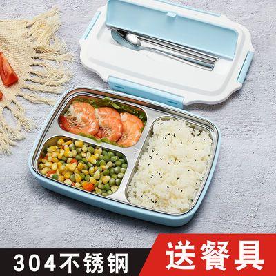 食品级304不锈钢分格保温饭盒成人儿童便当盒学生隔热防烫餐饭盒