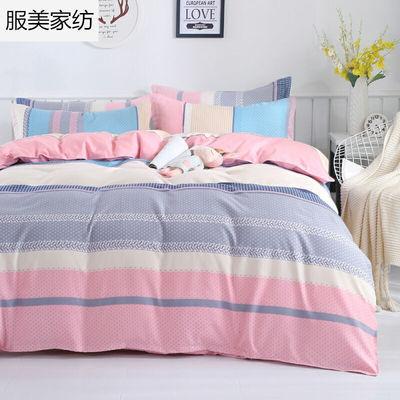 四件套人用品床上夫妻宿舍家纺装饰地推小扇子围裙照折叠团冰丝被
