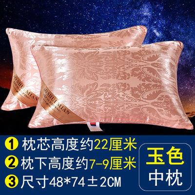 枕芯十套头一个对羽绒便宜长整心双人小孩儿装可爱忱硬棉丝绵填充