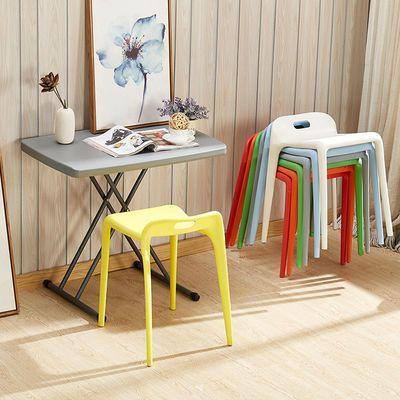塑料凳子家用时尚创意椅子简约现代餐桌高凳加厚成人马椅餐厅餐椅