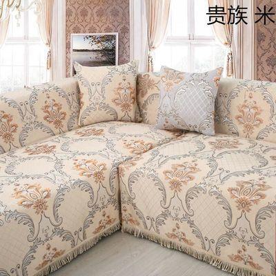 沙发靠背垫套巾懒人手扶木罩布全盖二欧式防尘老头u型款双料定制