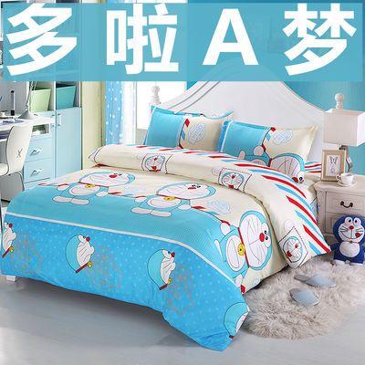 厚床单毛毯蚊帐儿童被套件红色ins四水晶家纺白长枕头装三结婚人