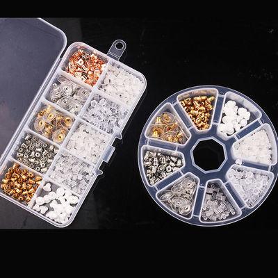 盒装耳堵塑料透明硅胶耳饰塞子防滑耳帽耳塞扣皮堵头DIY配件材料