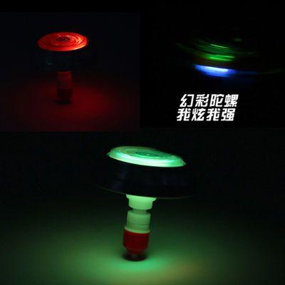 蛇螺磁力橡皮泥魔幻陀赛尔号玩具发光音乐恶作剧道八颗球方指尖超