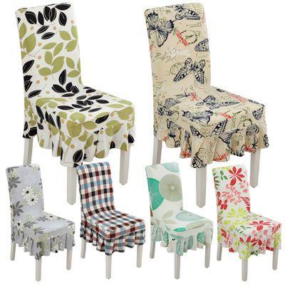 椅子套带扶手欧式餐桌转丝绒布艺茶几罩麻将靠背沙发装凳圆饭垫坐