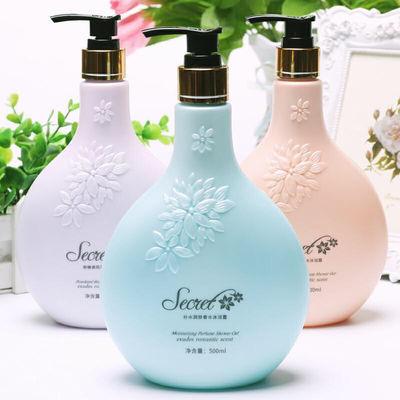 【大容量500ML】韩婵香水沐浴露补水保湿深层清洁家庭装持久留香